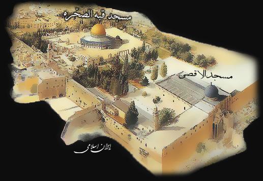 مسجدالاقصي
